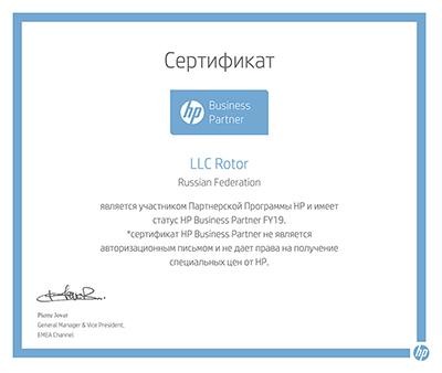 партнер HP Business Partner FY19