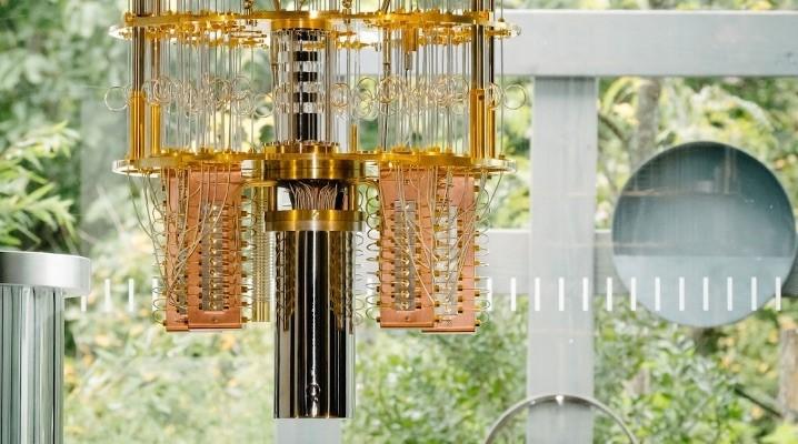 квантовый компьютер от IBM (2020)